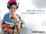 スタジオキャラット 心斎橋店の店舗サムネイル画像