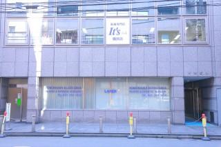 It's イッツ 横浜店の店舗画像3