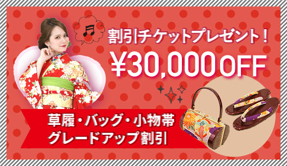 special05-coupon