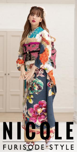 藤田ニコル 新色ふりそで VINTAGE FIOWERの衣装画像2