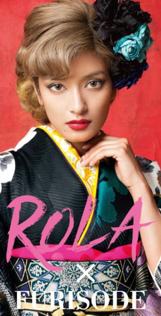 ROLA新色フリソデ483