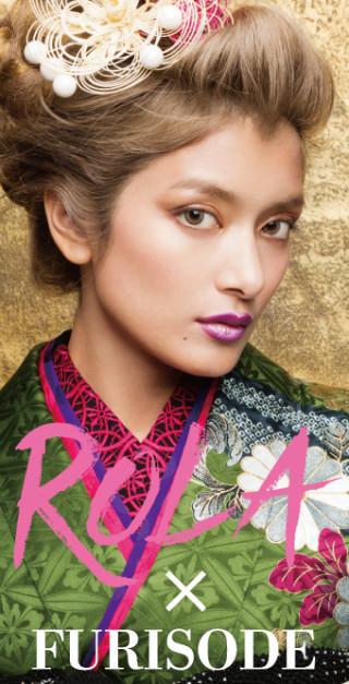 ROLA新色フリソデ482の衣装画像1