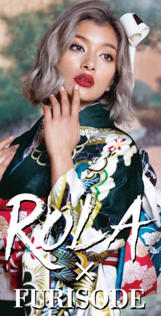 ROLA 新色フリソデ 492