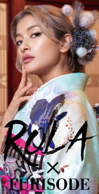 ROLA 新色フリソデ 496
