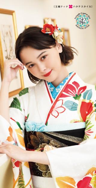 玉城ティナ 2020年新春発表 最新ふりそでの衣装画像1
