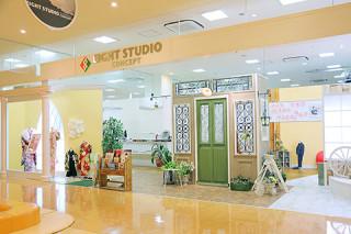 エイトスタジオ コンセプト つくばの店舗画像1