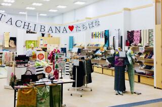 たちばな イオン上田ショッピングセンター店の店舗画像3