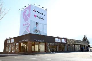 たちばな&シャレニー 伊那店の店舗画像6