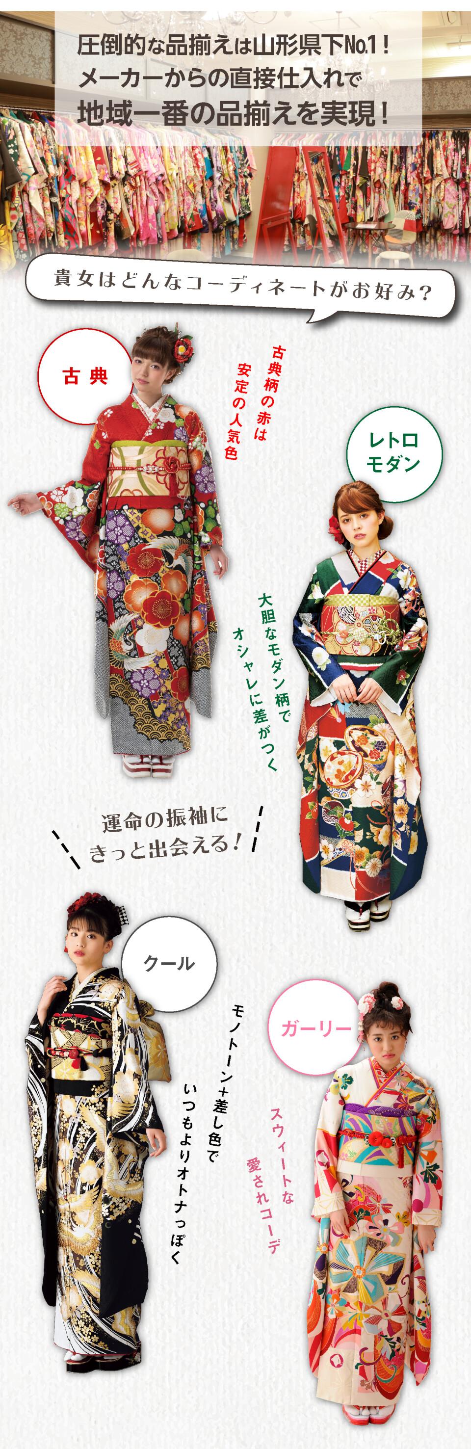 202008-profile_山形_2