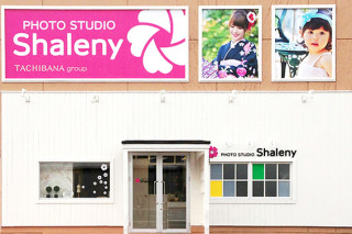 振袖専門店 フォトスタジオ シャレニー デッキィ401店の店舗画像6