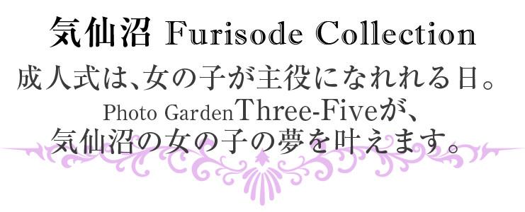 気仙沼Furisode Collection