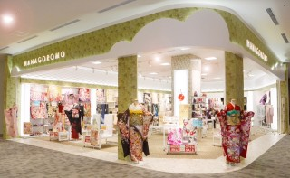 HANAGOROMO イオンモール各務原店の店舗画像1