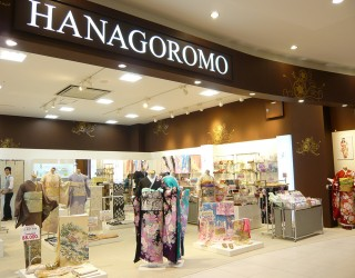HANAGOROMO イオンモール香椎浜店の店舗画像1