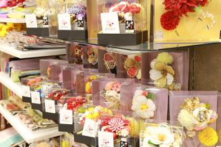 和の美おぐら イオンモール上尾店の店舗画像3