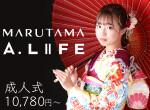 丸玉 A.LIFE 袋井店の店舗サムネイル画像