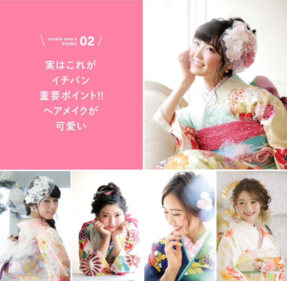 emufuri_004