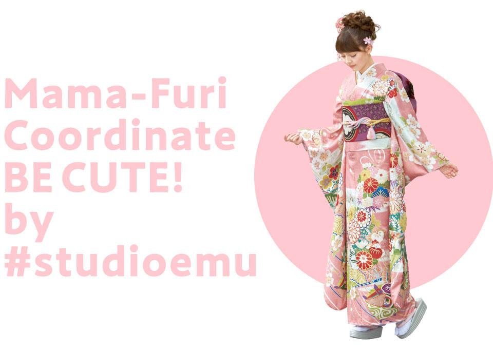 emufuri_003