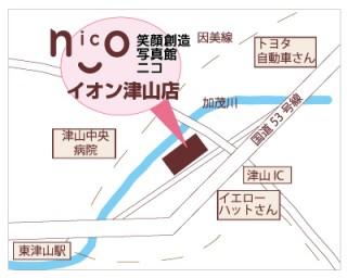 笑顔創造写真館 nico(ニコ)イオン津山店の店舗画像2