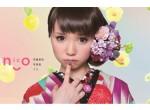 笑顔創造写真館 nico(ニコ)イオン津山店の店舗サムネイル画像