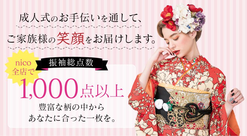 nico1801_myfurisode_banner-01