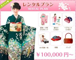 ふり袖一番館 横川駅前店の店舗画像2