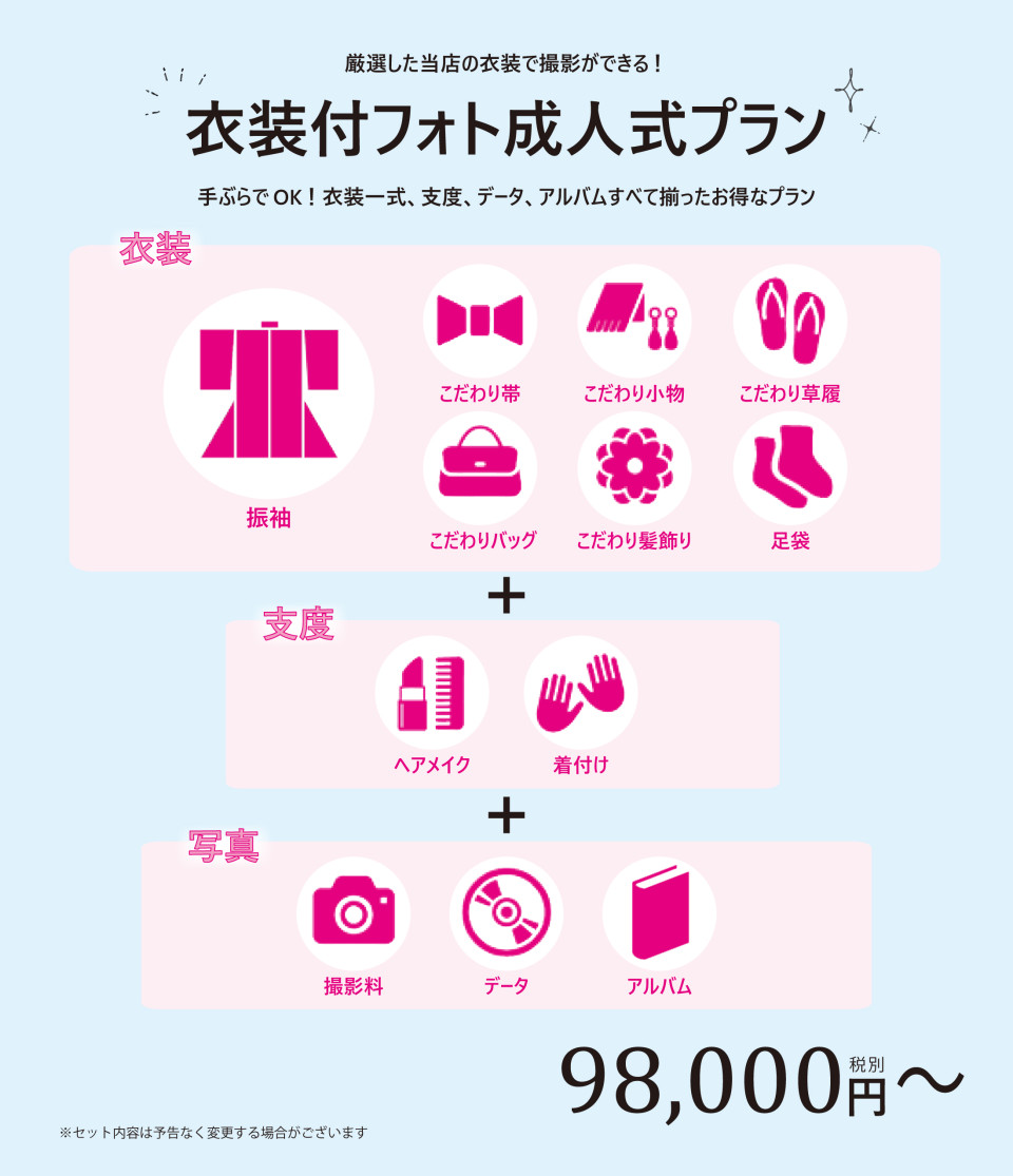 マイ振り-浜-カテゴリ2-1