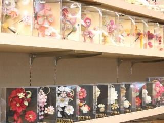 一蔵 横浜駅前店の店舗画像3