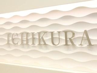 一蔵 横浜駅前店の店舗画像6