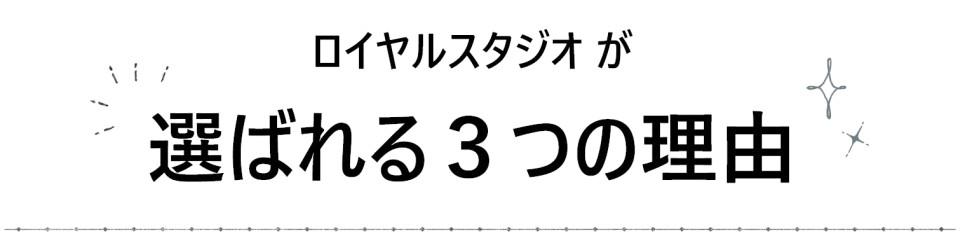 マイ振り-新浜-カテゴリ1