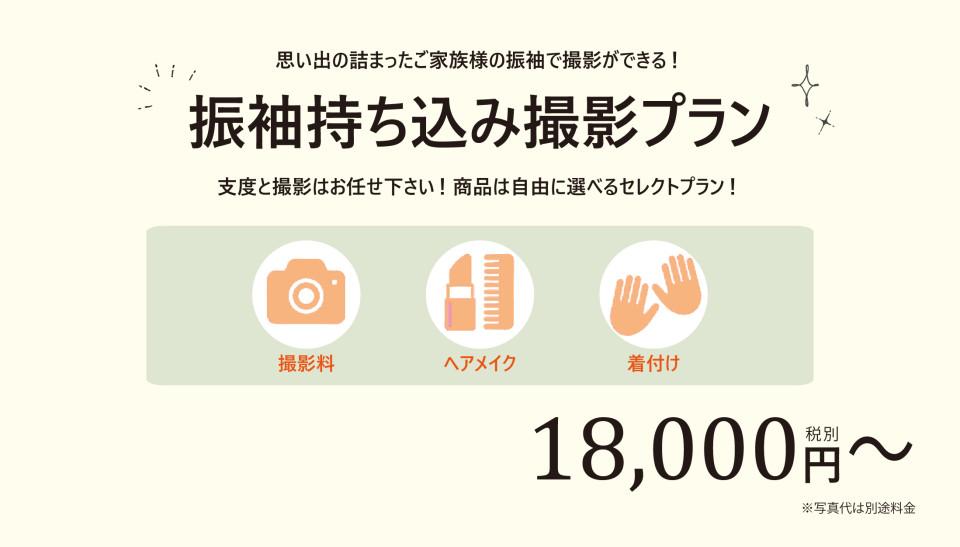 マイ振り-新-カテゴリ2-2