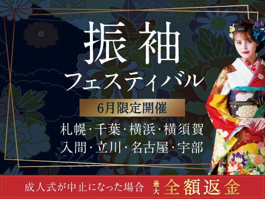 ichikura_bunko-banner_540-405