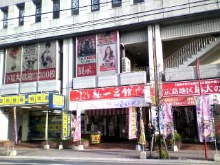ふり袖一番館 五日市店の店舗画像1
