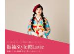 振袖Style館Lavie プレヴェール渋川店の店舗サムネイル画像