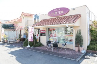 ジョイフル恵利 山梨店の店舗画像2
