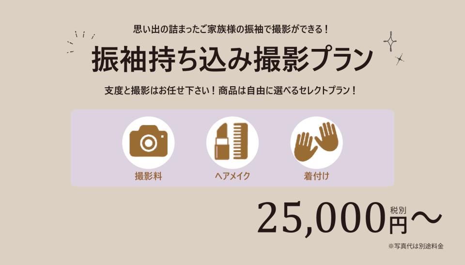マイ振り-R-カテゴリ2-2