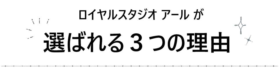 マイ振り-R-カテゴリ1
