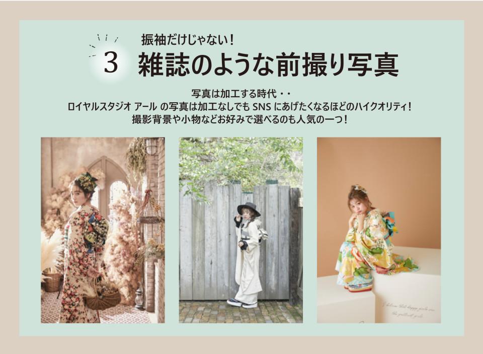 マイ振り-R-カテゴリ1-3