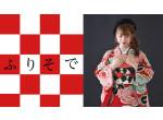 フォトスタジオ ミルフィーユ浦和店の店舗サムネイル画像