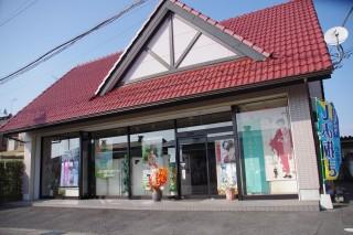 高根沢町 すずきやの店舗画像1