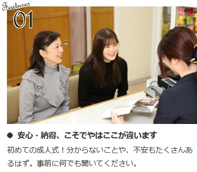 Screenshot_2020-12-11 振袖レンタル 成人振袖 こそでや(1)_result