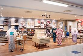 きものやまと シャポー市川店の店舗画像1