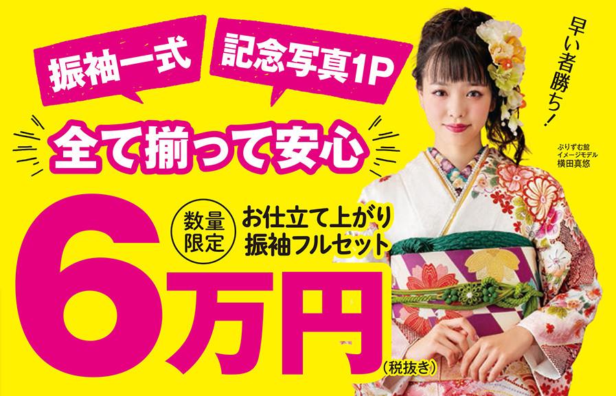 event_main_img_04_koshigaya