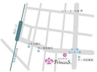 Studio Princess 竹ノ塚店の店舗画像3