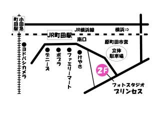 Studio Princess 町田店の店舗画像3