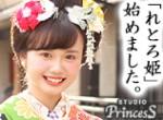 Studio Princess 八王子店の店舗サムネイル画像