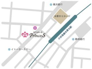 Studio Princess 本厚木店の店舗画像3