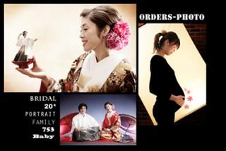 Studio Princess 大宮店の店舗画像2