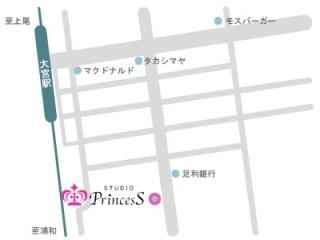 Studio Princess 大宮店の店舗画像3