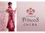 Studio Princess 千葉店の店舗サムネイル画像