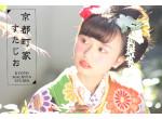 Studio Princess 京都町家すたじおの店舗サムネイル画像
